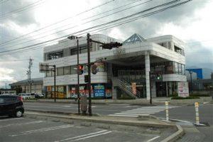 富県屋建設(株)