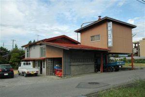 (有)平澤工務店